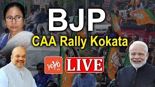BJP LIVE : BJP Huge March In Support Of CAA In Kolkata | JP Nadda | NRC | YOYO TV Channel