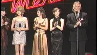 Tammy Wynette | The American Music Award of Merit | 1996 American Music Awards