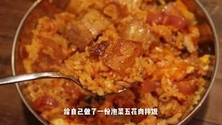 爆款美食:韩式五花肉泡菜拌饭💕