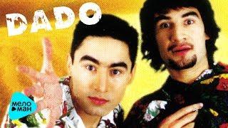 DADO  - Лето (Альбом 2004)