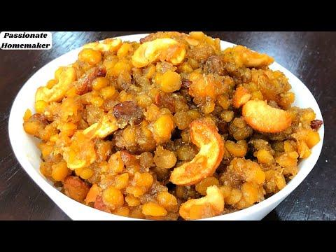 Hayagreeva Recipe - Hayagriva Maddi Recipe - Traditional Sweet Recipe-Maddi - Hayagriva Sweet recipe