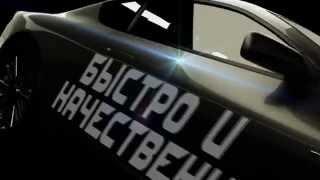 AsphaltHero - реклама и наклейки на авто.