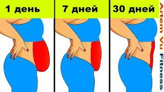 Легкие Кардио Упражнения для Начинающих Похудеть быстро дома артем фитнес