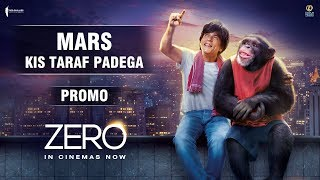 Mars Kis Taraf Padega | Zero In Cinemas | Book Now | Shah Rukh Khan | Anushka Sharma | Aanand L Rai