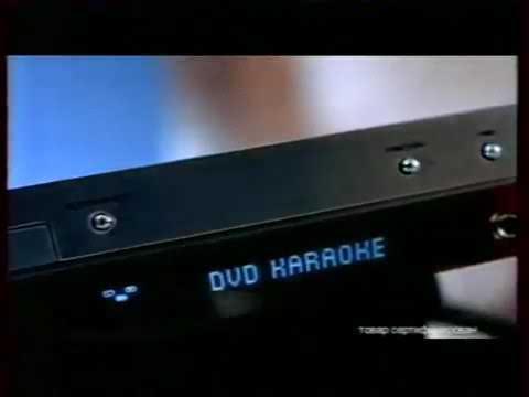 Реклама DVD Караоке Samsung