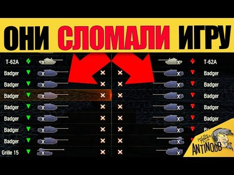 Видео Марафон ис-6