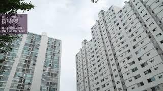 [성동구 부동산] 광진…