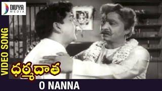 ఓ నాన్న వీడియో సాంగ్ | ధర్మ దాత తెలుగు సినిమా | ANR | కాంచన | దివ్య మీడియా