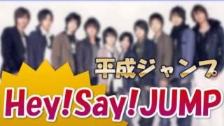 HEY!SAY!JUMPのoverという曲が、ある○○に似ていると話題に。 それは宝塚...