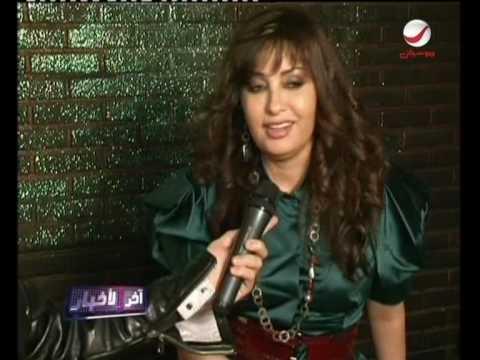 Latifa Rotana NEWS - Photo Session Beirut 2009