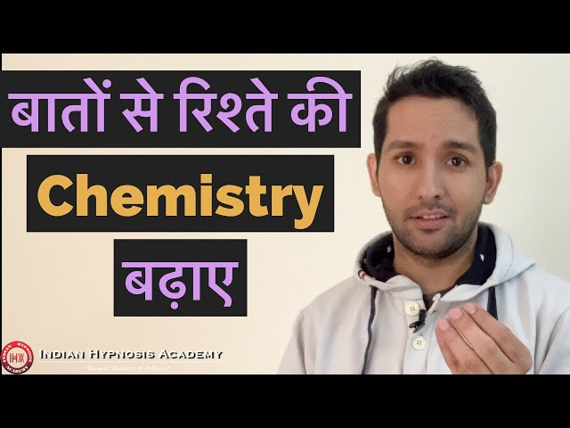 How to Create Chemistry with Conversation ? Tips to Improve Any Relationship