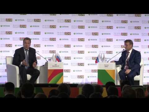 Speech of Igor Shuvalov, First Deputy Prime Minister of the Russian Federation