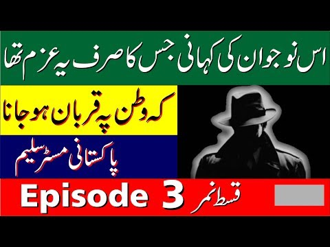 After Mr Khan Mr Saleem Is Going To Start New Way For All Nation Episode 3
