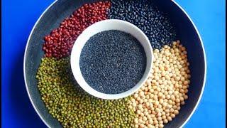 Món Ăn Ngon - BỘT NGŨ CỐC 5 LOẠI ĐẬU thần dược vòng 1 cho bạn nữ