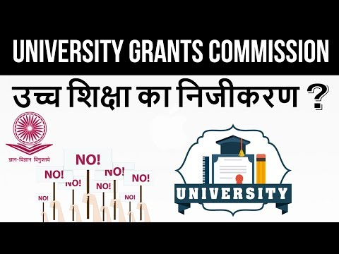 UGC grants full autonomy to 62 higher educational institutes - Right step ? Current Affairs 2018