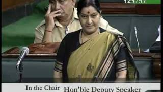 Part 2: Bhopal Gas Tragedy: Smt. Sushma Swaraj: 11.08.2010