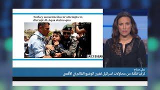 إسرائيل تستنفر قواتها لمواجهة