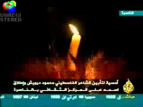 mahmoud darwish in nazareth 12 of 12.avi