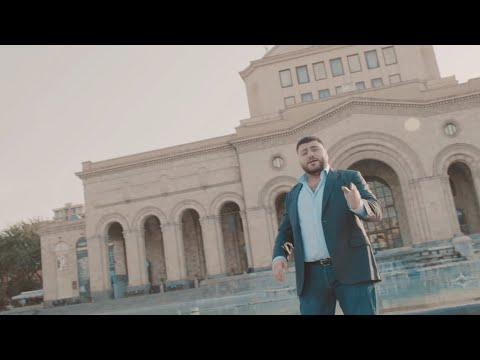 Смотреть клип Artur Best - Yerevan
