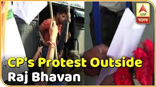 Protest Outside Raj Bhavan Over Madhyamik Question Paper Issue | ABP Ananda
