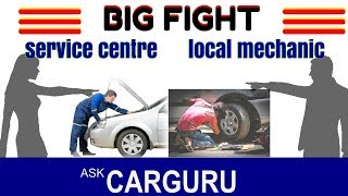 Service Centre vs Local Mechanic, पैसे कैसे बचायें, सभी दिक्कतें ध्यानपूर्वक समझिये खुद CARGURU से