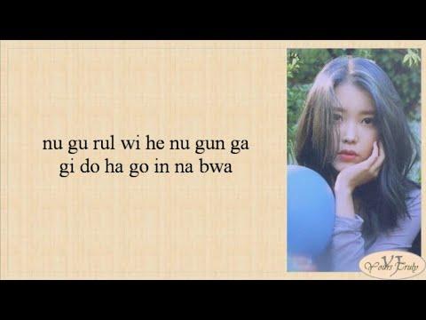 IU (아이유) - Love Poem (Easy Lyrics)