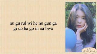 IU Love Poem