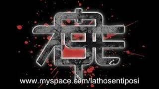 Flames to Dust Remix feat Lathos Entiposi Greek rap