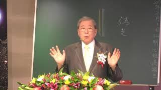 2017-08-01 高雄光殿 明心班錄影