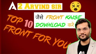 Download free arvind arora png background image , image download, full hd arvind arora png background image , 4k arvind arora png background. How To Download A2 Motivation Front Use In Your Youtube Thumbnail Arvind Arora Youtube