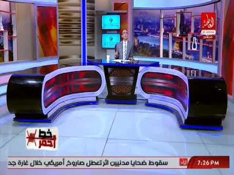 """بالفيديو.. """"خط أحمر"""" يعرض صورة مذكرة تتهم نائب برلماني بالتعدي علي أراضي جبانات منشأة ناصر"""