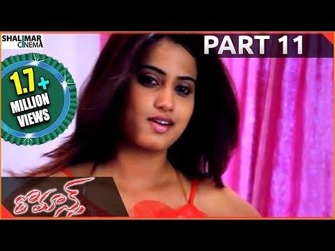 రొమాన్స్ Telugu  Movie Part 1112  Prince, Dimple Chopde