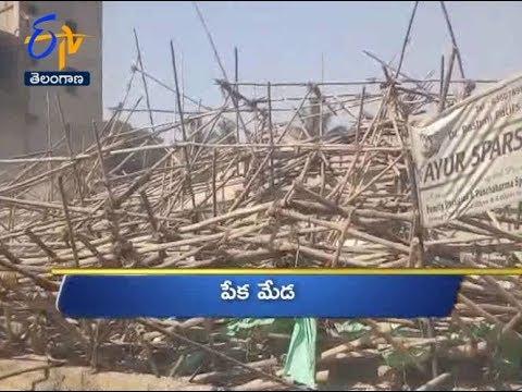 6 PM | Ghantaravam | News Headlines | 19th March 2019 | ETV Telangana