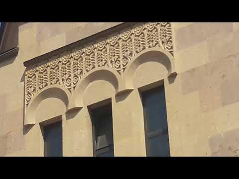 Армянская Церковь и Музей в Москве.