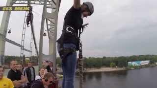 АААААААА!!!!! Прыжок с резинкой :) Банджи джампинг в Киеве на Пешеходном мосту