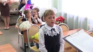 День знаний в Православной гимназии имени апостола и евангелиста Иоанна Богослова