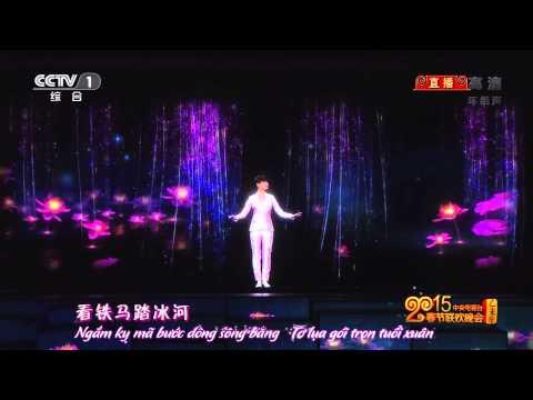 [Vietsub] Lý Vũ Xuân - Thục Tú (Tranh thêu Tứ Xuyên)   李宇春《蜀绣》(Gala Xuân CCTV 2015)