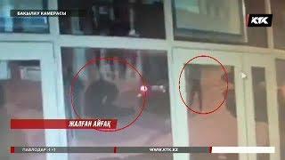 Көлікке есірткі тастаған полицейлердің әрекеті видеоға түсіп қалды