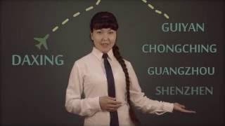 Tongren university(Из положительных моментов обучения в Университете Туньжень можно сразу выделить: - Качественное образован..., 2016-07-29T17:38:13.000Z)