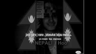 Yo  maan ta mero  Nepali ho -with lyrics -  1974  A.D - Feat.   KUTUMBA