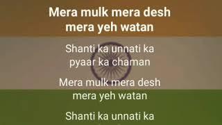 Mera mulk mera desh full song kareoke with lyrics
