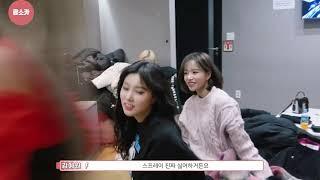 [아이즈원/IZ*ONE]헤어스프레이 너무 싫혜원