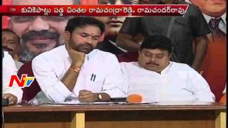TS BJP State Leaders Felt Slept in Press Meet
