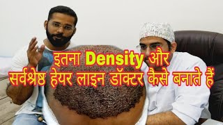 Why 40 Rs Per Graft For Best Hair Transplant Result? || Best Hair Transplant Clinic in Mumbai