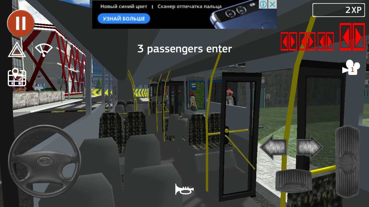 public transport simulator new bus test drive youtube. Black Bedroom Furniture Sets. Home Design Ideas