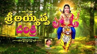 sri-ayyappa-charitra-ayyappa-devotional-songs-telugu---telangana-devotional-songs-telugu-telangan