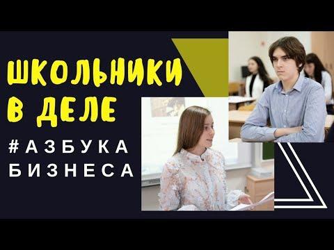Азбука защита проектов 2019 ХМ