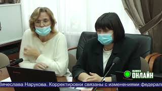 Новости Обнинска 22.09.2021.
