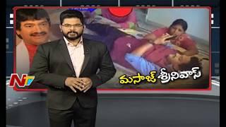 Gambar cover Evening News Highlights || 02nd January 2018 || NTV