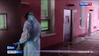 В Пензе зафиксировано 11 новых случаев коронавируса
